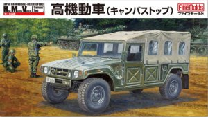 FINE MOLDS FM42 - 1:35 JGSDF High Mobility Vehicle w/ Canvas Top