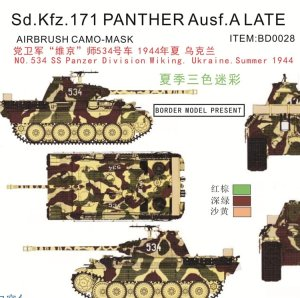 BORDER BD0028 - 1:35 Camouflage masking sheet for Panther A/G