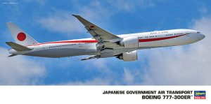 HASEGAWA 10723 - 1:200 Japanese Government Air Transport Boeing 777-300ER