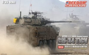 FREEDOM 15107 - 1:35 ROCA Clouded Leopard CM-34 TICV with 30mm Chain Gun