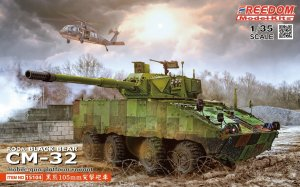 FREEDOM 15104 - 1:35 ROCA Black Bear CM-37 MGS with 105mm Cannon