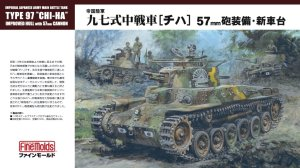 FINE MOLDS FM25 - 1:35 IJA Medium Tank Type97 Chi-Ha Improved hull with 57mm cannon turret