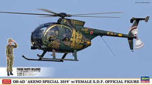 HASEGAWA 07488 - 1:48 OH-6D Akeno Special 2019 w/Female S.D.F Official Figure (1:20)