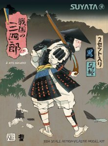 SUYATA SNS-002 - 1:24 Sannshirou from The Sengoku - Ashigaru with Black Armor