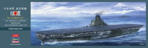 HASEGAWA SP478 52278 - 1:450 IJN Aircraft Carrier Shinano 80th Anniversary of Keel Laid