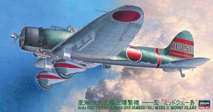 HASEGAWA JT56 09156 - 1:48 Aichi D3A1 Type 99 Carrier Dive Bomber (Val) Model 11 - Midway Island