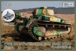 IBG 72041 - 1:72 Type 89 Japanese Medium Tank Otsu diesel
