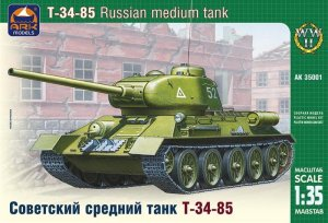 ARK MODELS 35001 - 1:35 T-34/85 Russian medium tank