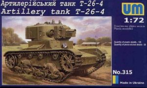 UNIMODELS 315 - 1:72 Soviet Tank T-26-4 with artillery turret