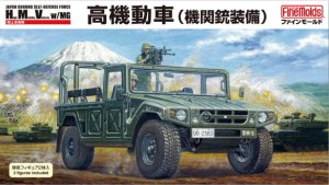 FINE MOLDS FM41 - 1:35 JGSDF High Mobility Vehicle w/ MG & 2 Figures