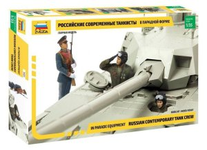 ZVEZDA 3685 - 1:35 Russian Tank Crew in Parade Equipment