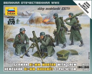 ZVEZDA 6209 - 1:72 German 81-mm mortar with crew 1941-1945 (winter)