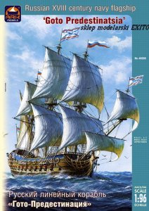 ARK MODELS 40006 - 1:96 Goto Predestinatsia Russian XVIII century ship of the line