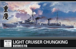 FLYHAWK 1111 - 1:700 Light Cruiser Chung King