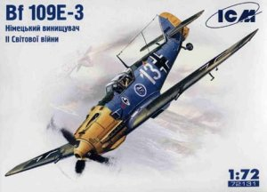 ICM 72131 - 1:72 Bf 109E-3, WWII German Fighter