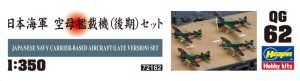 HASEGAWA 72162 QG62 - 1:350 Japanese Navy Carrier-Based Aircraft Set