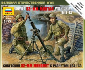 ZVEZDA 6109 - 1:72 Soviet 82-mm Mortar with Crew