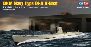 Hobbyboss 83504-1:350 German Navy Type VII-B U-Boat Neu