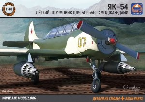 ARK MODELS 48046 - 1:48 Yakovlev Yak-54 of Yak52 + resin