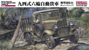 FINE MOLDS FM31 - 1:35 IJA Type94 6 Wheeled Track Canvas Top