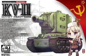 AFV CLUB WQT002 - KV-II - Q  World