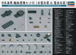 HASEGAWA 72141 QG41 - 1:350 Japanese Navy Ship Equipment Set B