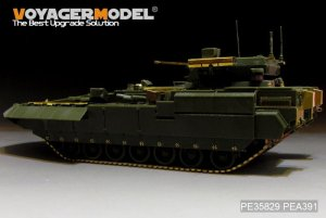 VOYAGER PEA391 - 1:35 Modern Russian T-14 Armata MBT Track pins Photo Etched set