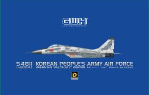 GREAT WALL HOBBY S4811 - 1:48 Korean People s Army Air Force MiG-29 9-13 Fulcrum C Fighter