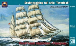 ARK MODELS 40008 - 1:185 Russian training tall ship Tovarisch