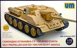 UNIMODELS 471 - 1:72 Self-propelled Gun SU-100 for Egypt Service