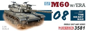 DRAGON 3581 - 1:35 IDF M60 w/ERA