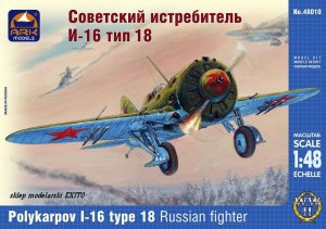 ARK MODELS 48010 - 1:48 Polikarpov I-16 Type 18 Russian fighter