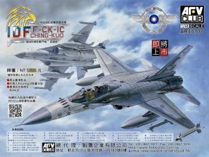 AFV CLUB 48108 - 1:48 IDF F-CK-1D Ching-Kuo