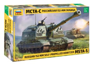 ZVEZDA 3630 - 1:35 MSTA-S Russian 152 mm self-propelled howitzer