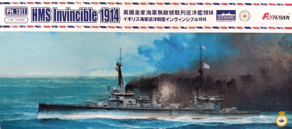 Flyhawk HMS Invincible, delivery from Tamiya and other news