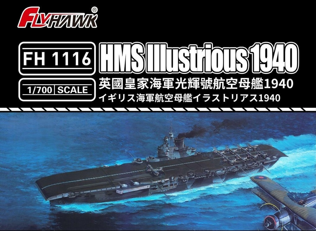 Model kits HMS Illustrious and HMS Jupiter in 1/700 scale from Flyhawk