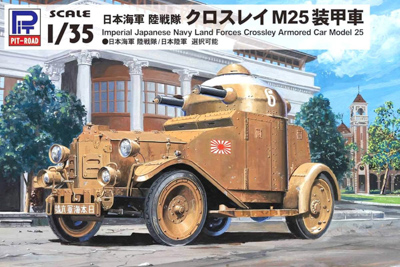 Deliveries of model kits from Japanese manufacturers - Hasegawa, Fine Molds, Pit Road